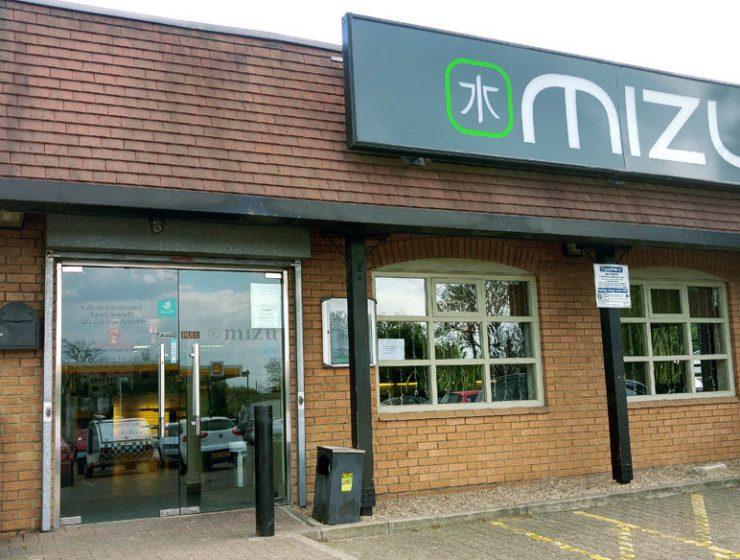 Mizu restaurant - Brentwood
